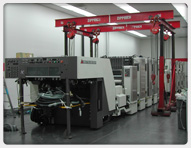 Printing Machinery Movers